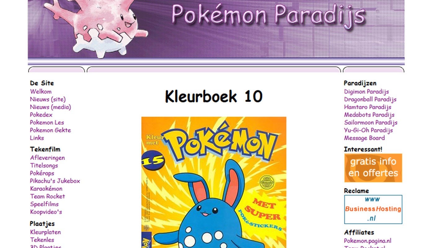 Pokemon Paradijs niet internet artikel